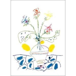 【ピカソ アートポスター】花瓶の花(661×1016mm) -上質紙仕様-|poster