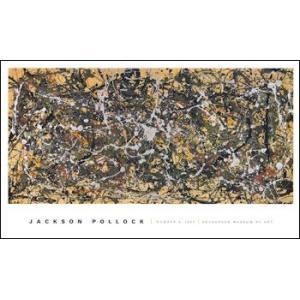 【ポロック ポスター】Number 8,1949(763x1271mm)|poster