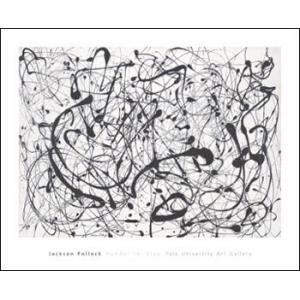 【ポロック ポスター】Number 14 Gray(661×815mm)|poster
