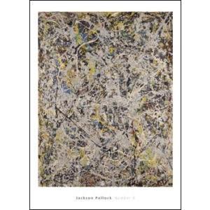【ポロック ポスター】Number 9,1949(661×915mm)|poster
