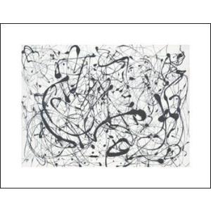 【アートポスター】Number 14 Gray(281×358mm) ポロック|poster