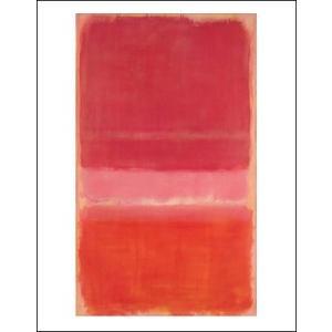 -マーク・ロスコ アートポスター-UNTITLED (RED), C. 1956(281×358mm) インテリア 絵画 -おしゃれインテリアに-|poster