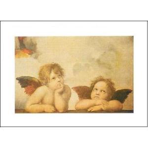 【アートポスター】 天使たち 50cm×70cm 天使・ルネッサンス|poster