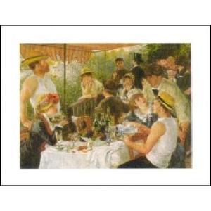-アートポスター- 舟遊びの昼食 (40cm×50cm) オーギュスト・ルノアール -おしゃれインテリアに- poster