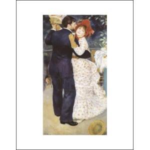 -アートポスター-田舎のダンス (281×358mm) ルノアール -おしゃれインテリアに- poster