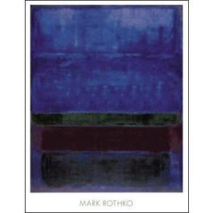 【アートポスター】Blue,Green and Brown(712×940mm) ロスコ|poster