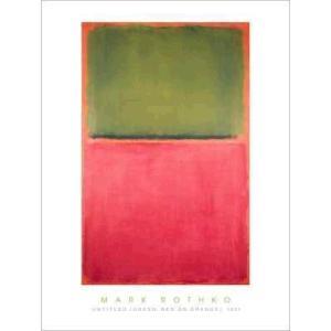 【アートポスター】 Untitled (Green Red Orange) 1951 (580x960mm) マーク・ロスコ|poster