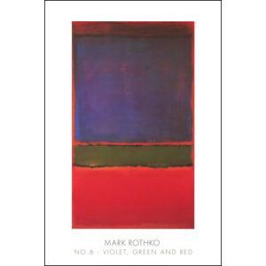 【アートポスター】No. 6 (Violet, Green and Red),1951(610×915mm) ロスコ|poster