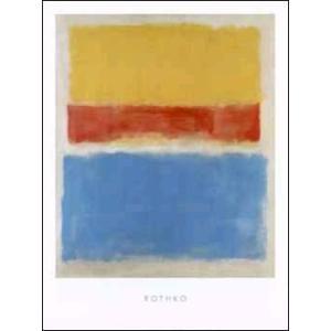 【アートポスター】 Yellow, Red and Blue,1953 (600x800mm) マーク・ロスコ|poster