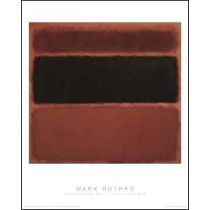 【 ロスコ ポスター】No. 36 (Black Stripe) 400×500mm|poster
