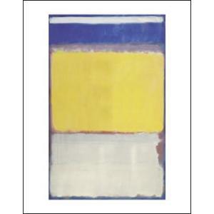 -アートポスター-Number 10,1950(281×358mm) ロスコ -おしゃれインテリアに-|poster