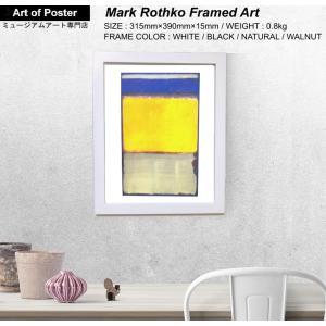 【マーク・ロスコ額付ポスター】Number 10, 1950(320×390×15mm)|poster