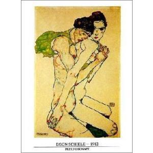 【アートポスター】友情1912年(60cm×80cm) エゴン・シーレ|poster