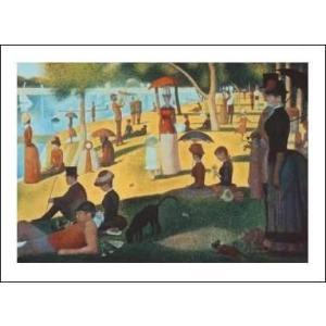 【スーラ】グランド・ジャット島の日曜日の午後(560x710mm) アートポスター|poster