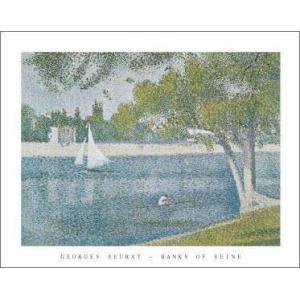 -スーラ アートポスター-セーヌの川岸(560x710mm) -おしゃれインテリアに-|poster