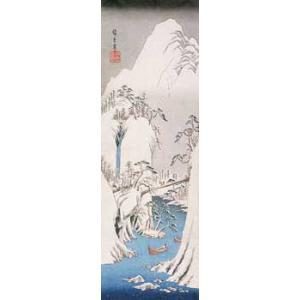 -アートポスター- 冬の滝(304mm×915mm) 安藤広重 -おしゃれインテリアに-|poster