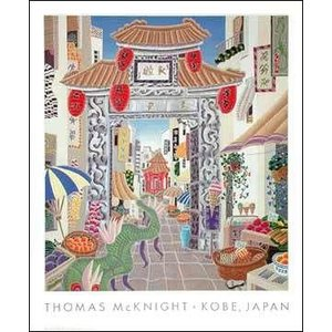 -マックナイト アートポスター-神戸中華街の門(457×560mm) -おしゃれインテリアに- poster
