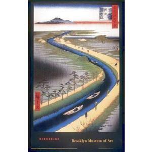 -アートポスター- 名所江戸百景 - 四つ木通用水引ふね  560×915mm 歌川広重 -おしゃれインテリアに-|poster