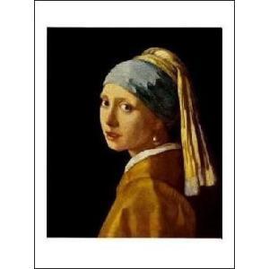 【フェルメール】真珠の耳飾りの少女(500×700mm) アートポスター|poster