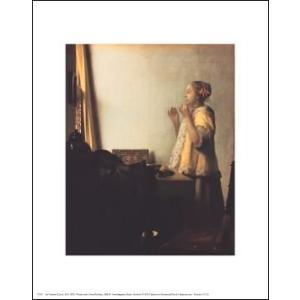 【アートポスター】真珠の首飾りの女(281×358mm) フェルメール|poster