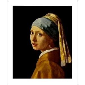 【アートポスター】真珠の耳飾りの少女(281×358mm) フェルメール|poster