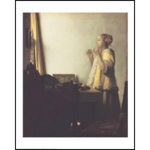 【アートポスター】 真珠の首飾りの女  610×762mm フェルメール|poster
