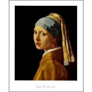 【アートポスター】真珠の耳飾りの少女(560×710mm) フェルメール|poster