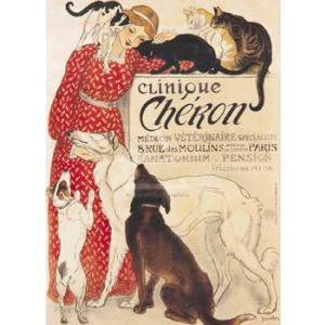 ポスター Clinique Cheron 660×914mm ビンテージ|poster
