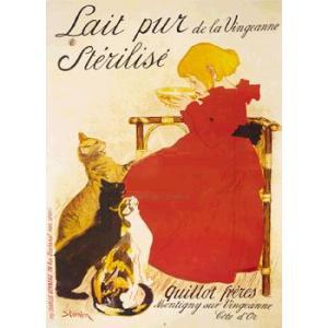 ポスター Lait Sterilise 660×914mm ビンテージ|poster