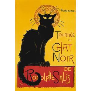 【スタンラン ポスター】Tournee Du Chat Noir(610×915mm)|poster