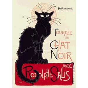 ポスター Tournee du Chat Noir 660×914mm ビンテージ|poster