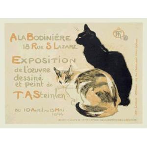 ポスター A la Bodiniere Exposition 610×815mm ビンテージ|poster