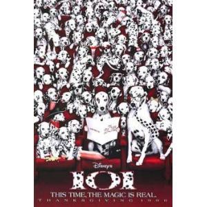 101匹わんちゃん オリジナルポスター<br> posterbin2