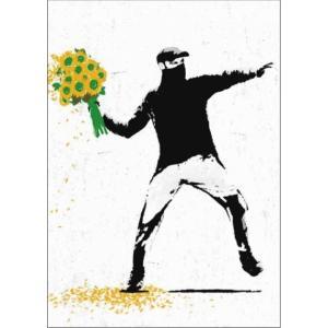 【送料¥250〜】 バンクシー ポストカード Banksy Time for a Change
