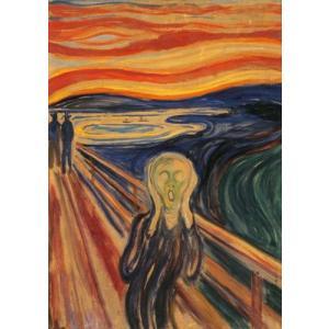 【送料¥216〜】 エドヴァルド・ムンク ポストカード Edward Munch - The Scream