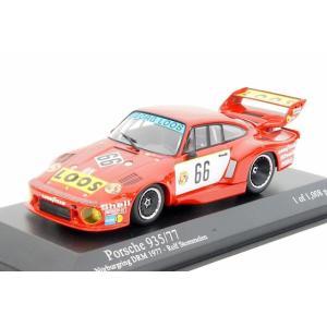 ミニチャンプス 1/43 ポルシェ 935/77 1977 ニュルブルクリンク DRM No.66 Rolf Stommelen 完成品ミニカー 400776366|posthobbyminicarshop