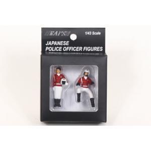 レイズ 1/43 警察官フィギュア 交通取締自動二輪車 女性隊員 2タイプ セット 完成品ミニカー H7-43F2 posthobbyminicarshop