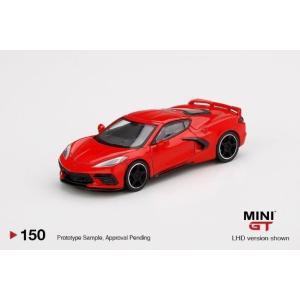 MINI GT 1/64 シボレー コルベット スティングレイ 2020 トーチレッド 右ハンドル 完成品ミニカー MGT00150-R 8月予約|posthobbyminicarshop