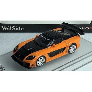 ピーコ 1/64 ヴェイルサイド 7 FD3S Fortune オレンジ/ブラック 完成品ミニカー PE62502 posthobbyminicarshop
