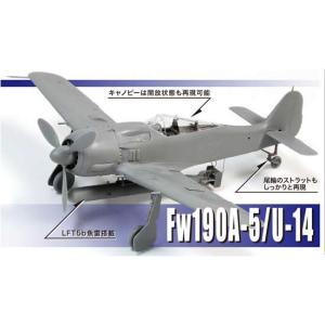 ドラゴン  1/48 WW.II ドイツ空軍 フォッケウルフ Fw190A-5/U14 雷撃機 スケールプラモデル DR5569 12月予約 posthobbyshop