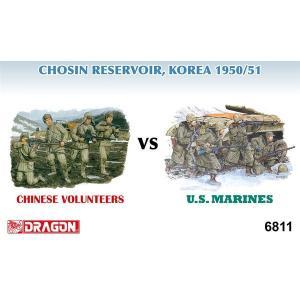 【11月予約】ドラゴン 1/35 朝鮮戦争 長津湖の戦い 中国人民志願兵 VS アメリカ海兵隊 1950 スケールモデル DR6811 posthobbyshop