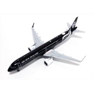 ジェミニ200 1/200 A321neo ニュージーランド航空 オールブラックス ZK-NNA 完成品 艦船・飛行機 0763116208011|posthobbyshop