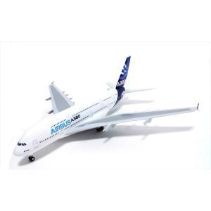 スカイマークスモデル 1/200 エアバス ハウスカラー A380-800 完成品 艦船・飛行機 SKR380|posthobbyshop