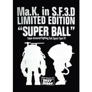 ホビージャパン Ma.k. in SF3D Tシャツ Lサイズ 「マシーネンクリーガー」より 104000015000|posthobbyshop
