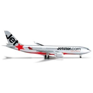ヘルパウィングス 1/500 A330-200 ジェットスター航空 完成品 艦船・飛行機 HE524278|posthobbyshop