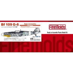 """ファインモールド 1/72 メッサーシュミット Bf 109 G-6 """"イタリア空軍"""" スケールプラ..."""