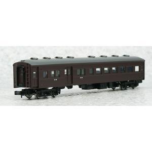 TOMIX トミックス (8545) 国鉄 オハ35系一般型客車 スハニ32形|posthobbyshop
