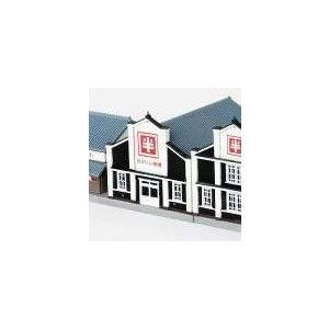 建物コレクション 117 味噌蔵B -仕込み蔵- トミーテック|posthobbyshop