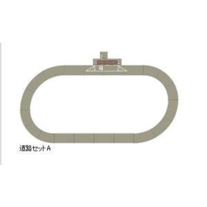 トミーテック TOMYTEC (254171)  バスコレ走行システム 道路セットA|posthobbyshop