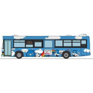 トミーテック Nゲージ ザ・バスコレクション 千葉交通うなりくんラッピングバス 鉄道模型パーツ 301790 3月予約|posthobbyshop